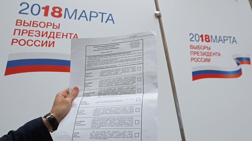 В США открыто более 15 дополнительных пунктов для голосования на выборах президента России