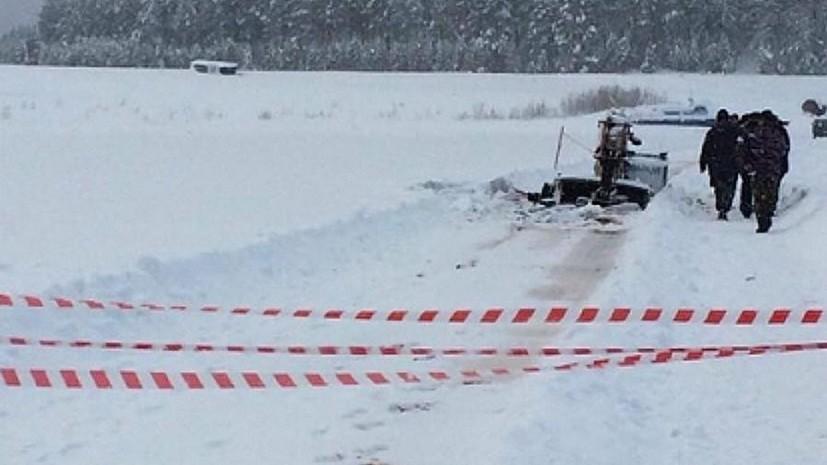 Грузовик провалился под лёд в Иркутской области