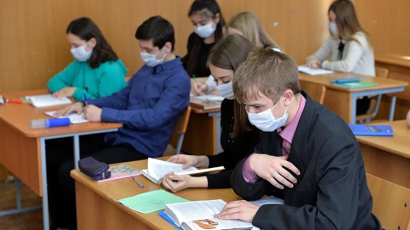 Роспотребнадзор сообщил об эпидемии гриппа и ОРВИ в 24 регионах России