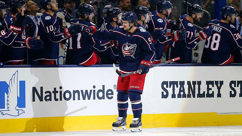 Три очка Панарина помогли «Коламбусу» победить «Вегас» в матче НХЛ
