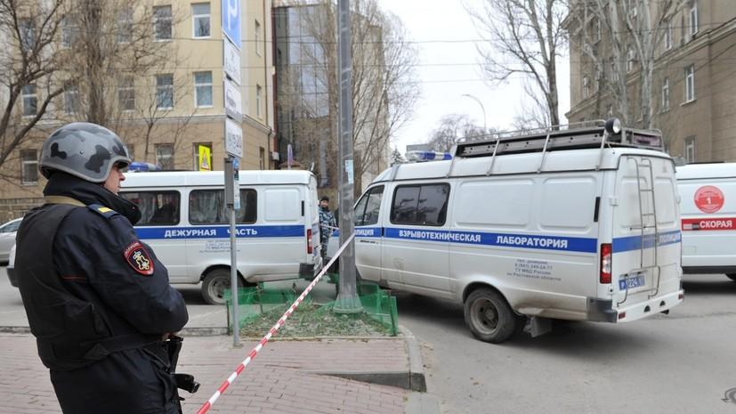 В Ростове-на-Дону задержан сообщивший о ложной угрозе взрыва в школах города