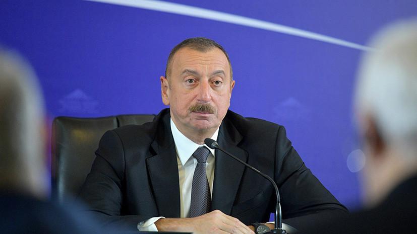 Президент Азербайджана выразил соболезнования в связи с крушением российского Ан-26 в Сирии