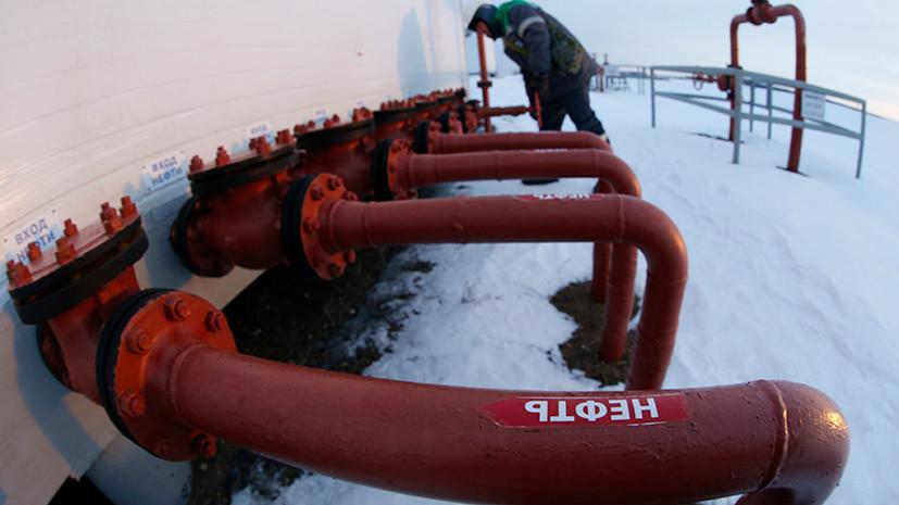 СМИ: Минэнерго считает политику США одной из угроз энергобезопасности России