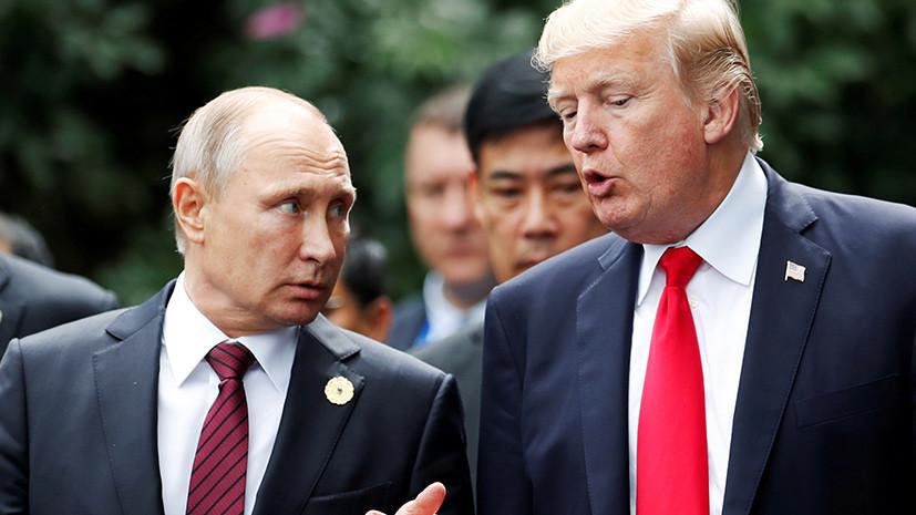 Путин: с Трампом можно договариваться и искать компромиссы