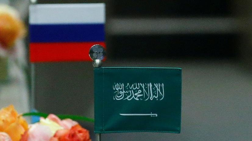 Володина пригласили посетить Саудовскую Аравию