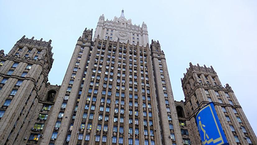 В МИД России заявили, что США создают предпосылки для развязывания ракетно-ядерной войны