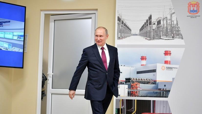 Путин назвал себя оптимистом