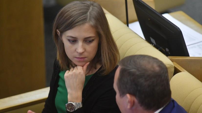 Поклонская рассказала, что Собчак уже была в Крыму без разрешения Киева