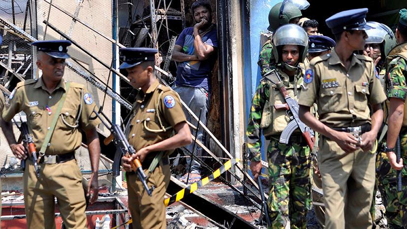 СМИ: Власти Шри-Ланки заблокируют доступ к социальным сетям из-за беспорядков в стране