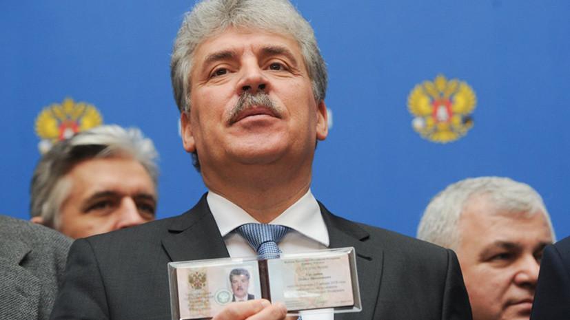 В ЦИК заявили, что не видят оснований для снятия с выборов кандидата Грудинина
