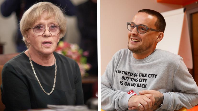 Алиса Фрейндлих и Гуф попали в чёрный список Минкультуры Украины