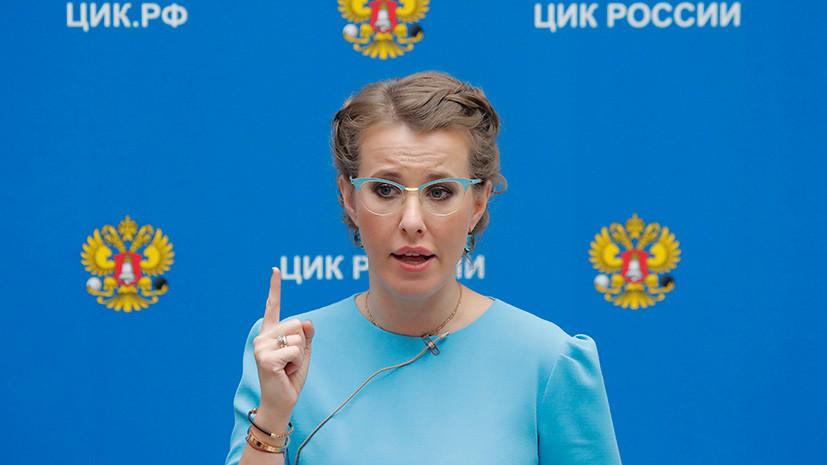 В штабе Собчак рассказали о целях её поездки в Крым