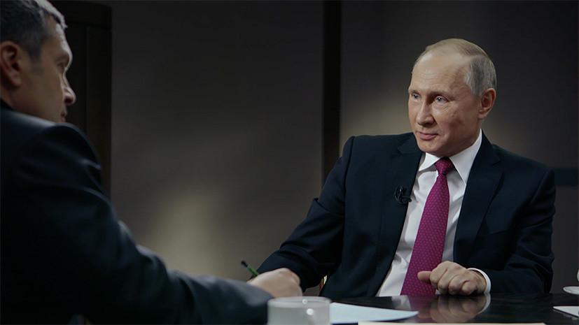 «Грубо и нагло»: Путин рассказал, как США обманули Москву накануне переворота на Украине