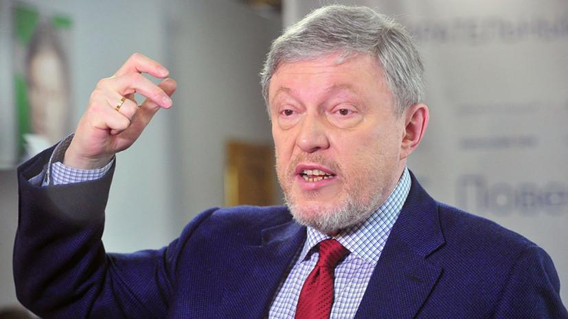 В штабе Явлинского рассказали о разгерметизации самолёта, на котором летел политик