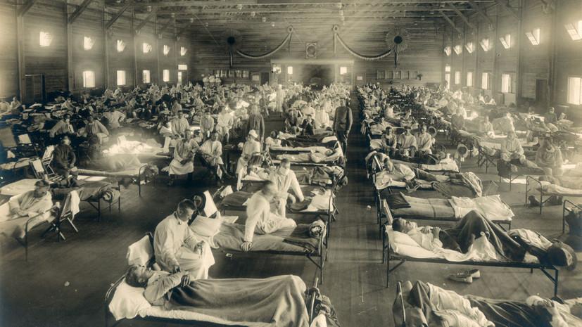 «Испанский» ужас: что известно о самой страшной пандемии в истории человечества