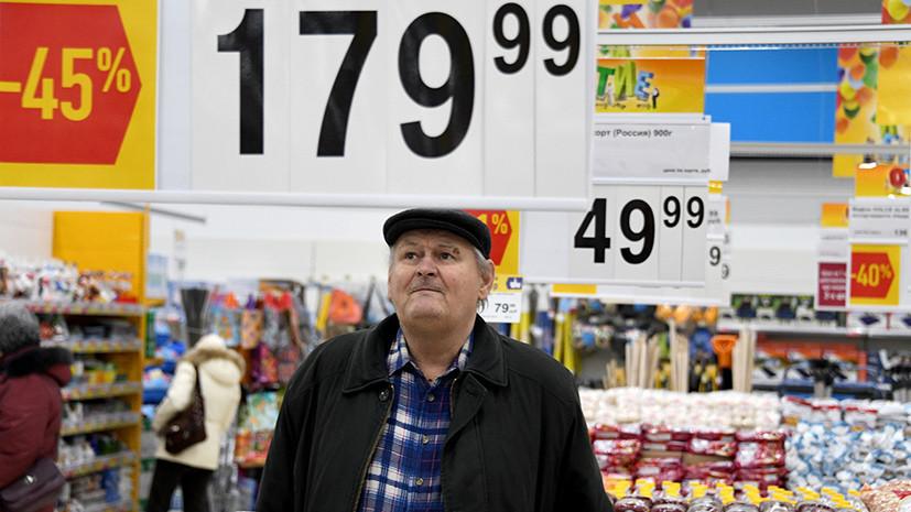 Инфляция в России за неделю составила 0,1%
