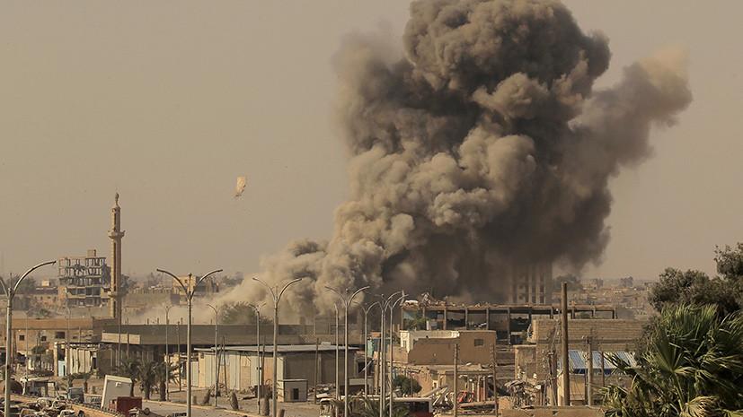 Коалиция США отвергает обвинения ООН в жертвах среди мирных жителей при авиаударе по Ракке