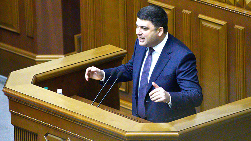 Гройсман поручил Минюсту Украины активизировать усилия по взысканию штрафов с «Газпрома»