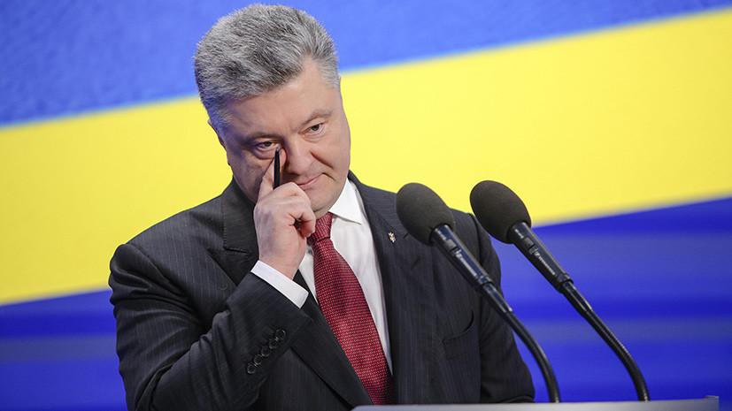 «Игра на нервах»: к чему может привести противостояние между Петром Порошенко и МВФ