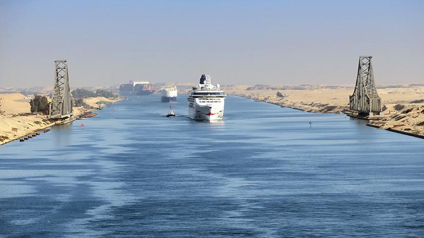 Власти Египта одобрили создание русской  промзоны наСуэцком канале