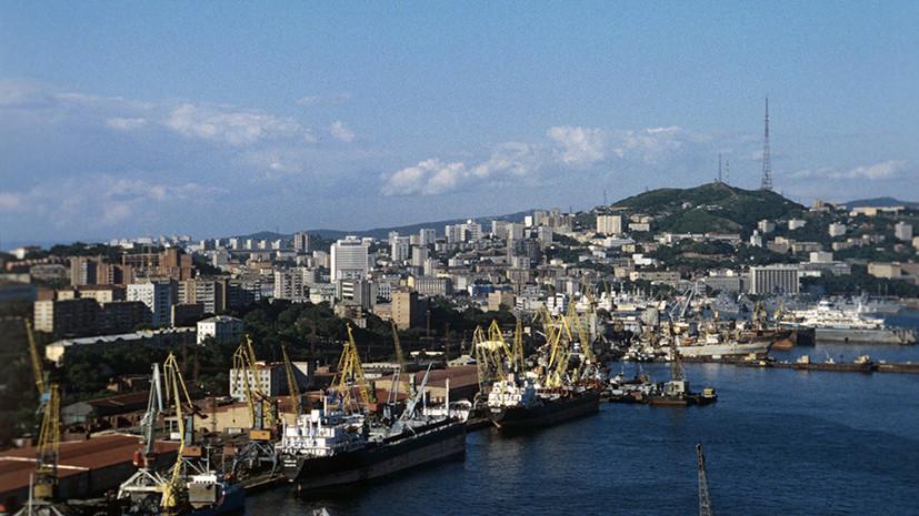 В Госдуму внесён проект о расширении свободного порта Владивосток
