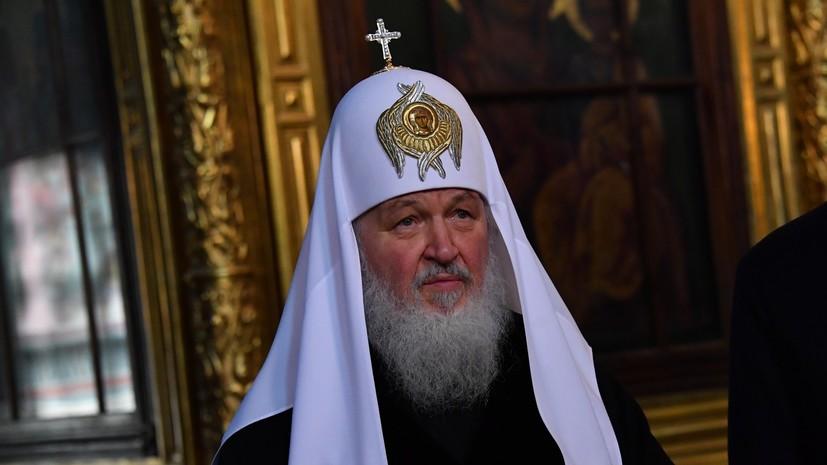 Патриарх Кирилл выразил соболезнования в связи с крушением Ан-26 в Сирии