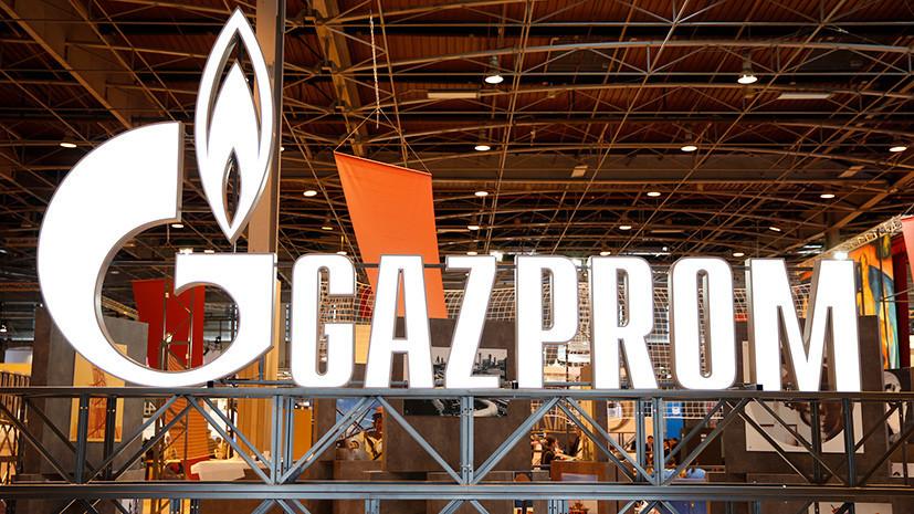Украина намерена продать конфискованные акции «Газтранзита» на аукционе