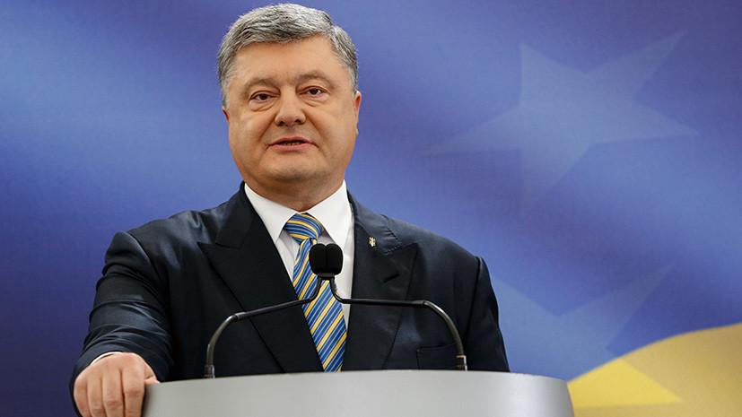 Порошенко уверен, что «Газпром» выплатит Украине «всё до копейки»