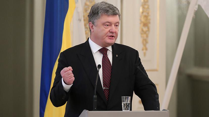 Порошенко намерен обсудить с новым правительством ФРГ «Северный поток — 2»