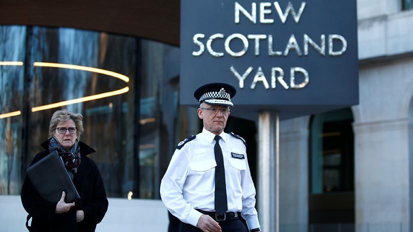 В Скотленд-Ярде рассказали о состоянии пострадавшего в Солсбери полицейского