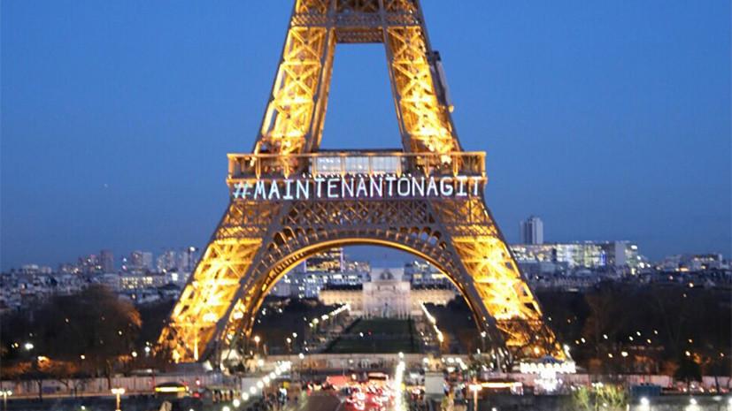 Иллюминацию Эйфелевой башни изменили в поддержку прав женщин