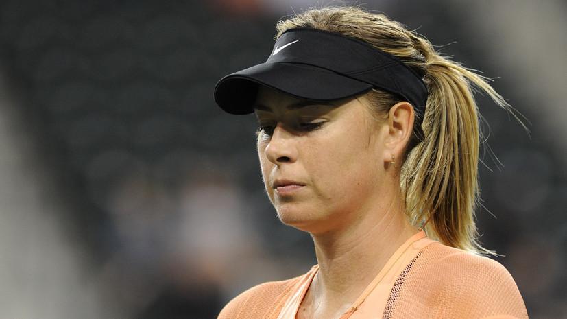 Шарапова проиграла японке Осаке в первом круге турнира WTA в Индиан-Уэллсе
