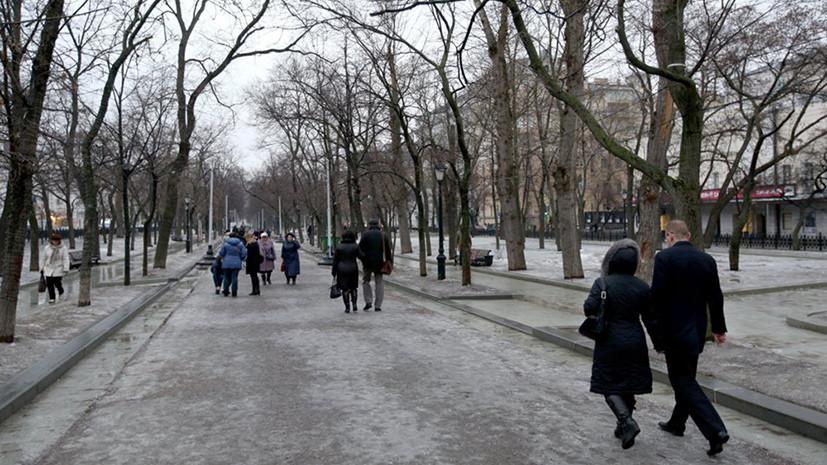Синоптики рассказали о погоде в Москве в праздничные дни