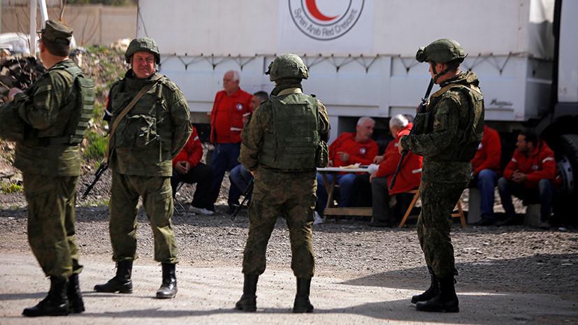 Отправка гумконвоя в Восточную Гуту перенесена из-за обстрелов со стороны боевиков