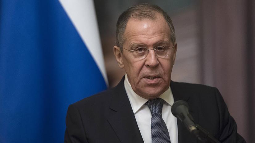 Лавров назвал «неоимперским подходом» вмешательство США во внутренние дела стран