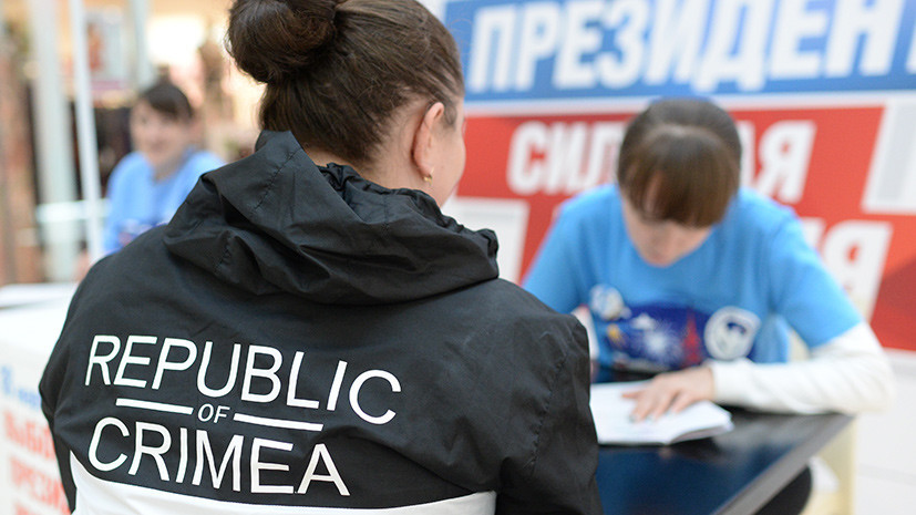 МИД Украины пригрозил санкциями России из-за проведения президентских выборов в Крыму