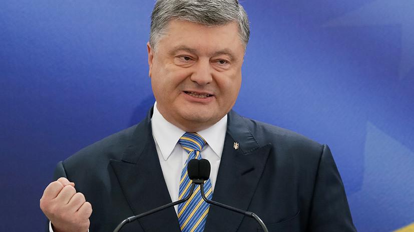 Порошенко предсказал «разрушение» России из-за газового спора
