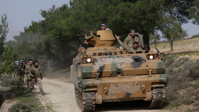 Глава МИД Турции рассказал о сроках завершения военной операции в Африне