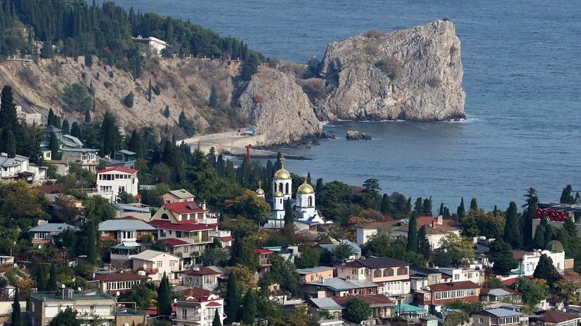 В Госдуме раскритиковали призыв Волкера ввести санкции за посещение Крыма