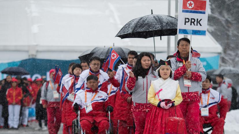 Сборные КНДР и Южной Кореи не пройдут вместе на церемонии открытия Паралимпиады-2018