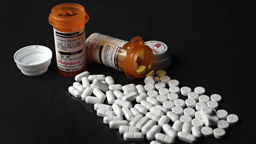 «Часть экономики потребления»: как фармкомпании и медики влияют на рост числа наркоманов в США