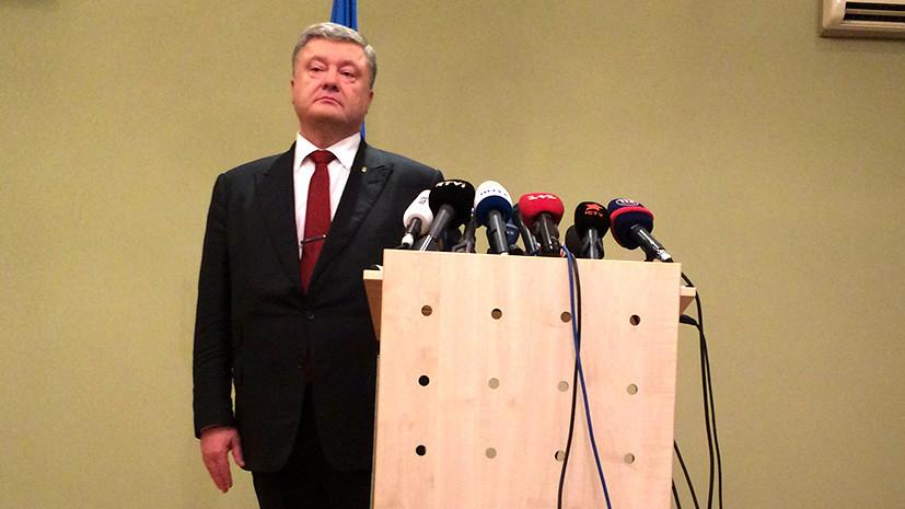 Порошенко заявил, что транзит газа через Украину не является благотворительностью