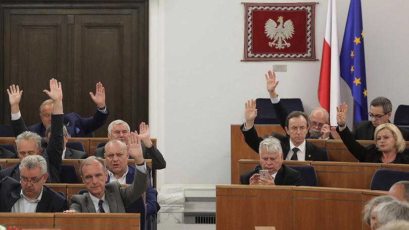 Сенат Польши принял закон о разжаловании польских военнослужащих времён коммунизма