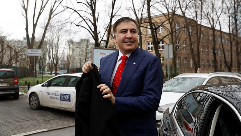 Саакашвили заявил, что украинские власти намерены помешать проведению митинга 18 марта
