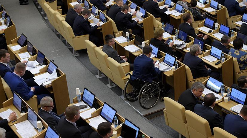 В Госдуме прокомментировали заявление Порошенко о «разрушении» России