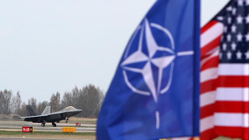 «Подорвать лидерство США и изменить миропорядок»: в НАТО обвинили Россию в попытках разобщить альянс