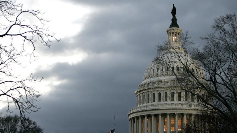 Совет от Берни и друзей: в сенате призвали власти США начать диалог с Россией