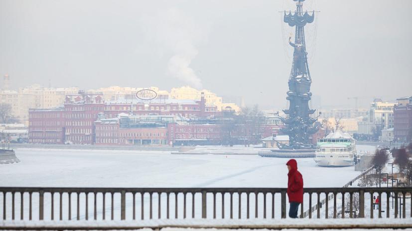 В Москве 9 марта ожидается до -5 °С