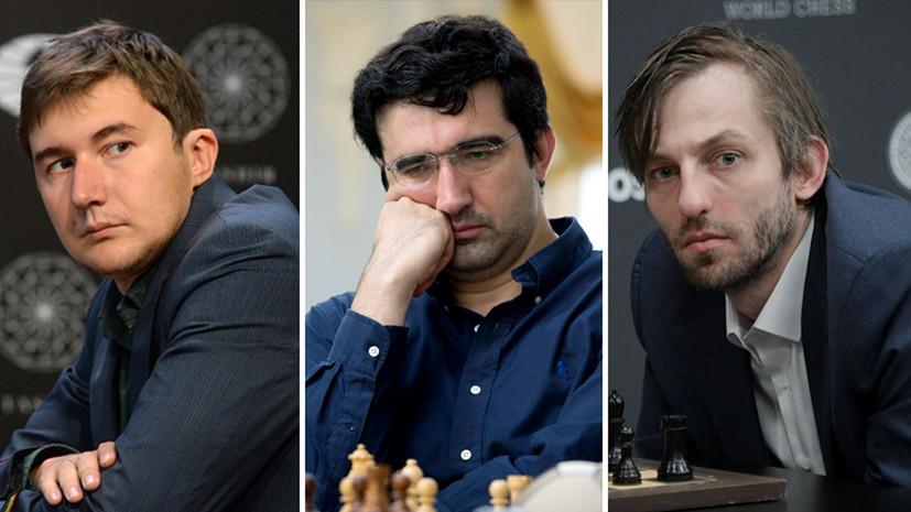 В Берлине стартует турнир претендентов на шахматную корону