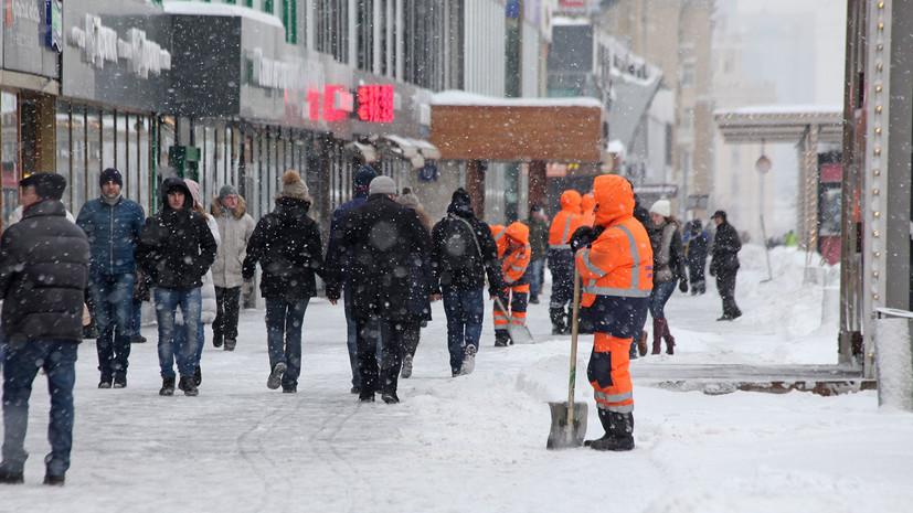 Синоптики прогнозируют небольшой снег в выходные в Москве